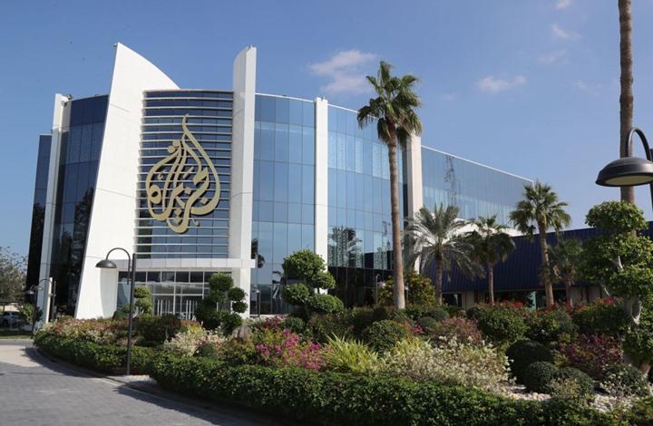 """أكسيوس: ضغوط لفرض قانون العملاء الأجانب على """"الجزيرة"""" بأمريكا"""