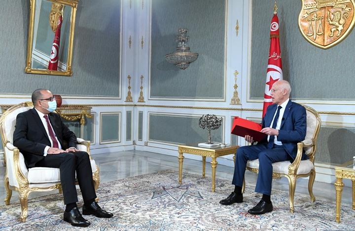 تونس.. المشيشي غاضب من طريقة تصوير لقائه برئيس الدولة