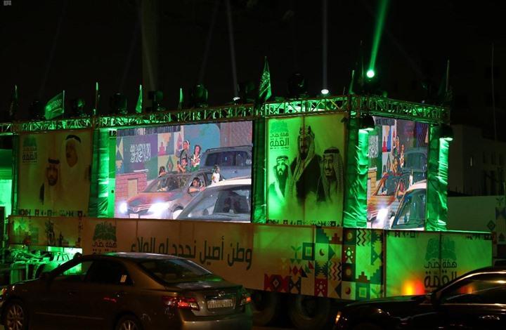 مشاجرات باحتفالات اليوم الوطني السعودي تثير سخطا (شاهد)