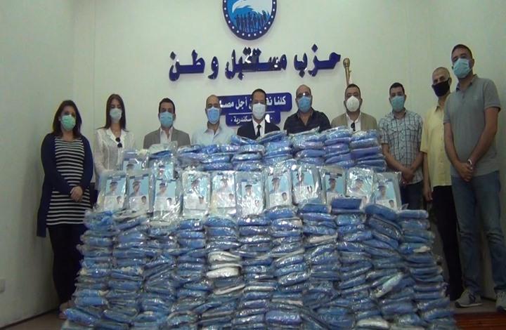 """مصر: حزب """"مستقبل وطن"""" يبدأ دعايته البرلمانية برشاوى مبكرة"""