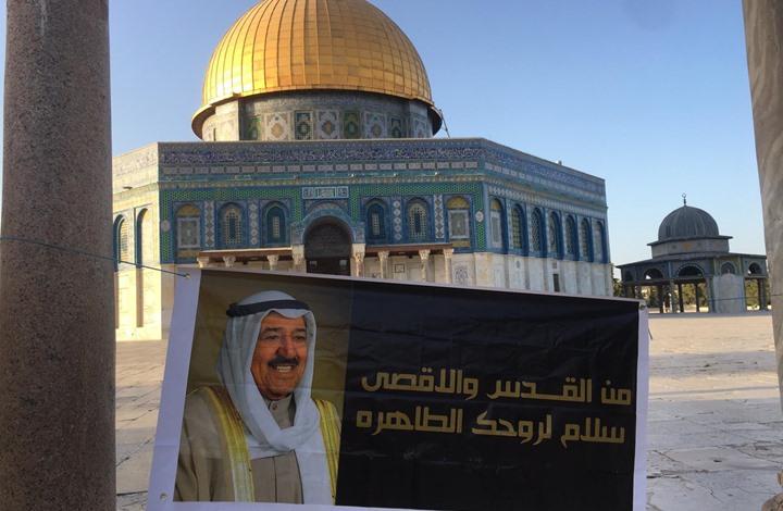 نعي رسمي وشعبي فلسطيني للشيخ الصباح وإشادة بمواقفه (شاهد)