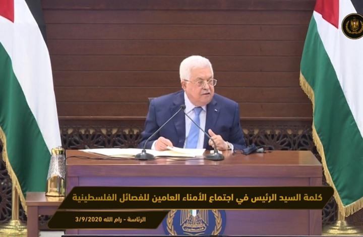 مثقفون فلسطينيون يطالبون بإقالة عباس وتجريده من كافة مهامه