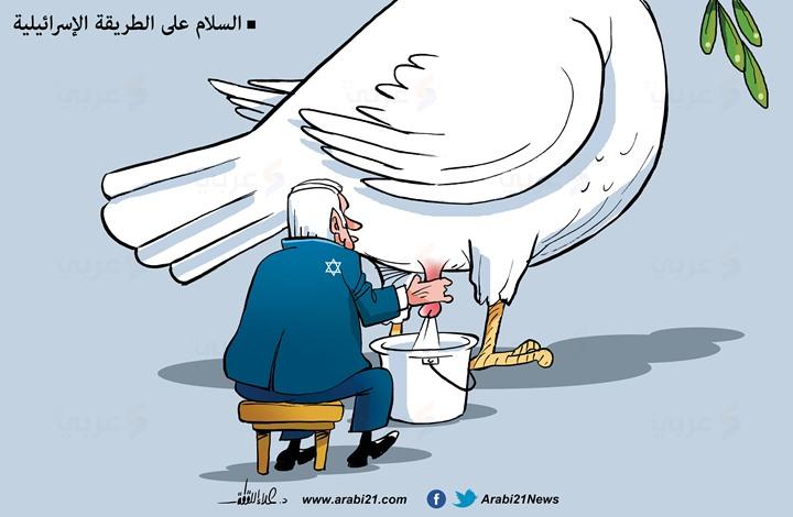 السلام على طريقة الاحتلال..