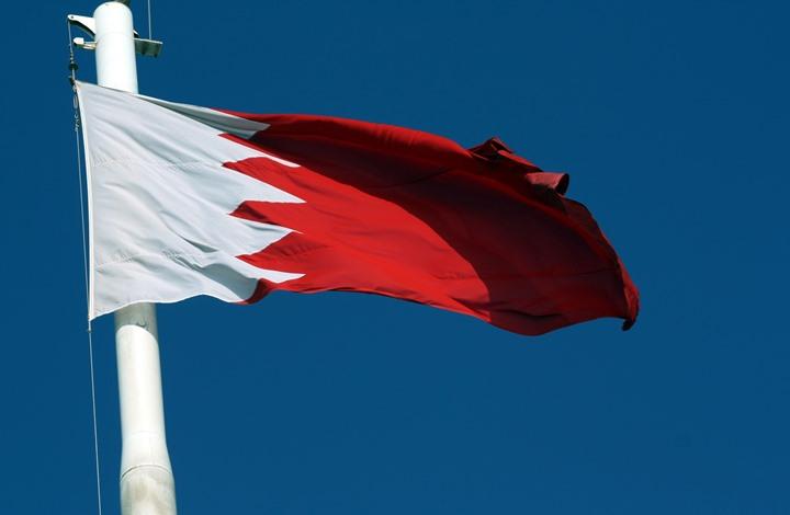 """المنامة تعلن تحقيقا بـ""""اعتراف"""" بحريني بأن قطر حاولت تجنيده"""