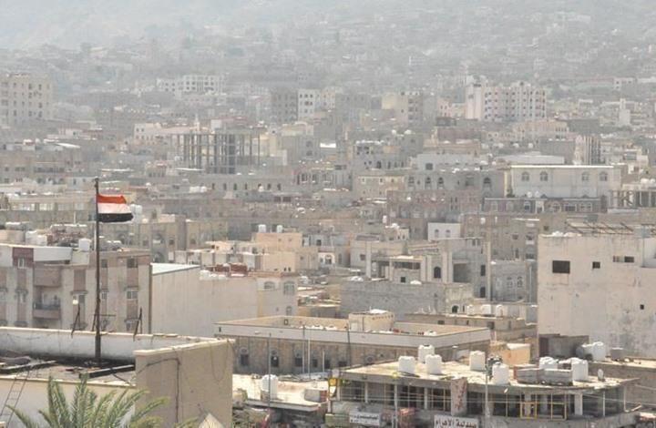 مسؤول: الحوثيون يستهدفون مأرب بصاروخين باليستيين