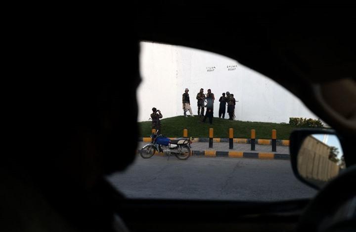 قمة خاصة لمجموعة العشرين بإيطاليا تتناول أزمة أفغانستان
