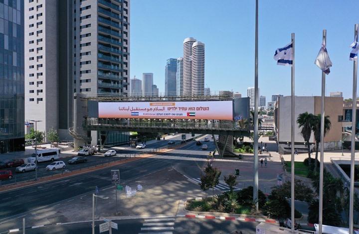 بلينكن يتجهز للذكرى الأولى لتطبيع دول عربية.. الإمارات تحتفل