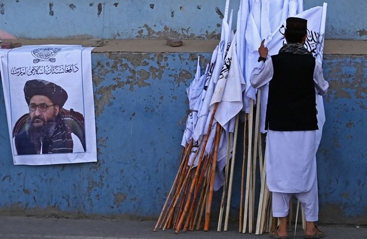 نيويورك تايمز: أفغانستان تواجه انهيارا اقتصاديا شاملا