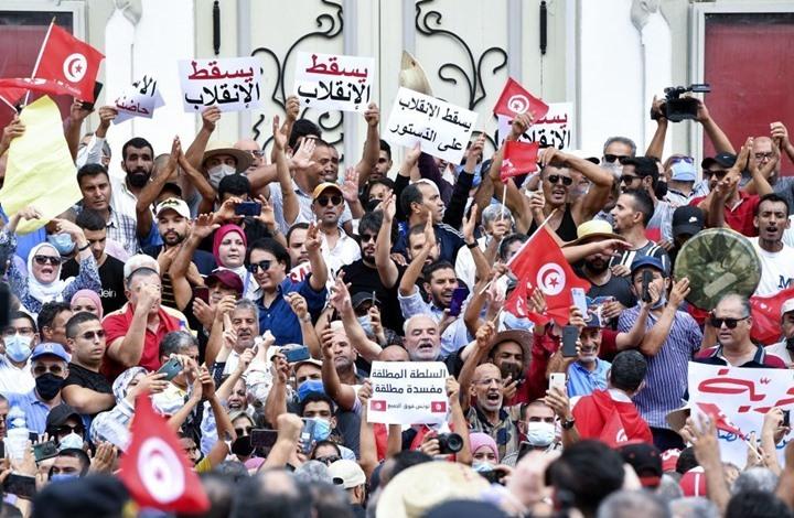 تفاعل واسع بمواقع التواصل مع المظاهرات الحاشدة في تونس