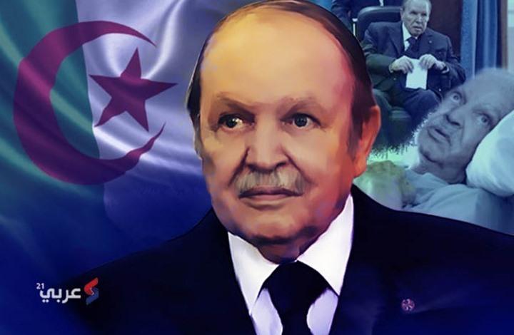رحيل بوتفليقة.. صاحب أطول فترة حكم في الجزائر (إنفوغراف)