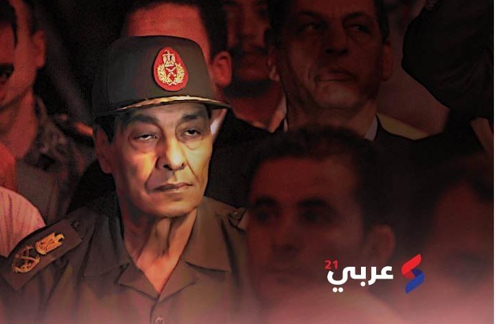 وفاة طنطاوي وزير الدفاع الأطول خدمة بمصر (إنفوغراف)