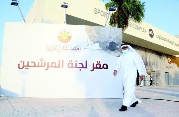 منصات التواصل تستأثر بحملات الدعاية في انتخابات قطر