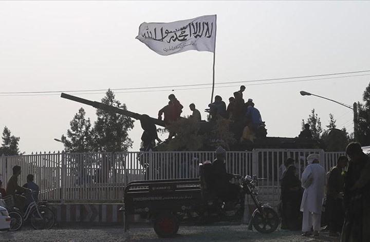 هل تواكب الدول الغربية تحولات طالبان الفكرية والسياسية؟
