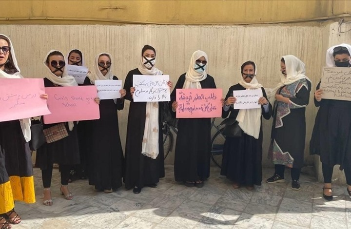 إسرائيل تشارك في تهريب نساء أفغانيات إلى الإمارات