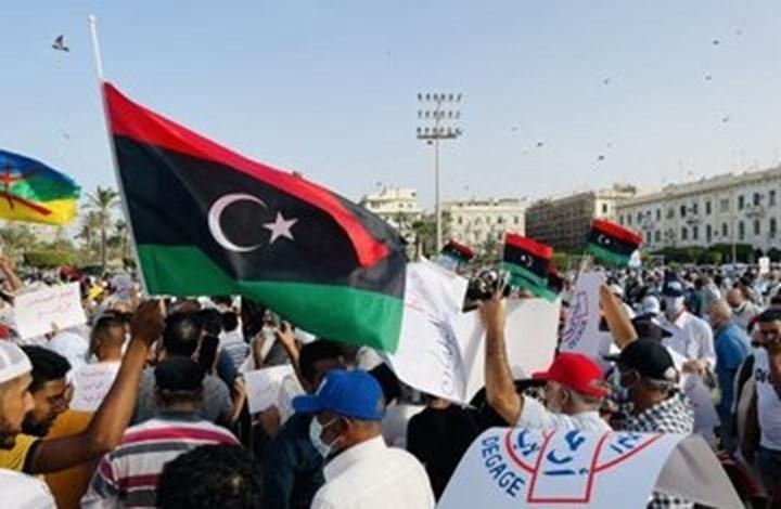 مظاهرات في طرابلس ومصراتة تدعو لإسقاط البرلمان (شاهد)