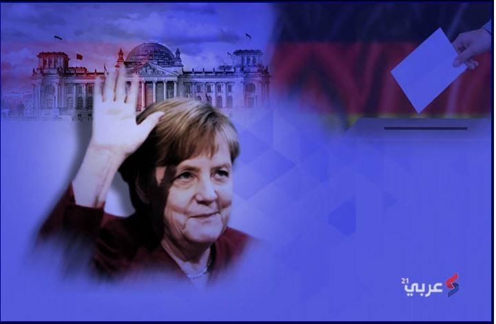 تعرّف إلى أبرز المعلومات حول الانتخابات الألمانية (إنفوغراف)