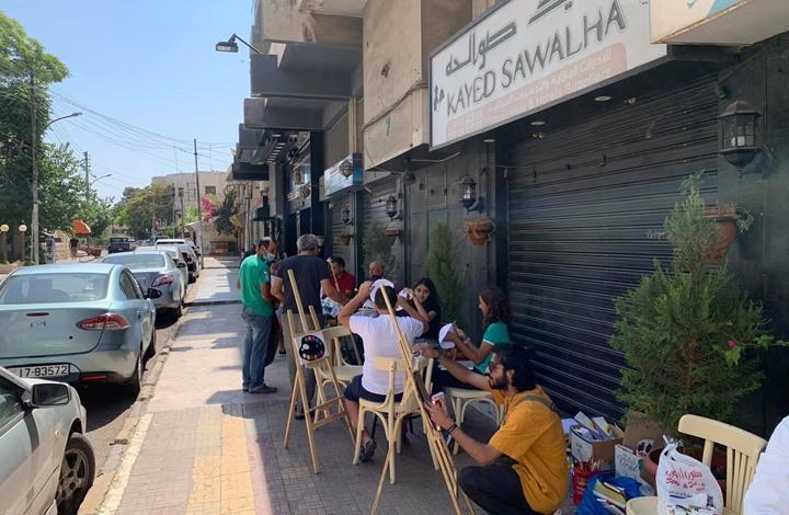 """""""رسم على الرصيف"""".. مبادرة تستهدف الأطفال في الأردن (شاهد)"""