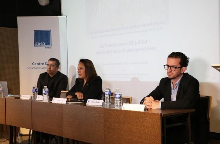 مؤتمر بباريس يطلق دعوة لإنقاذ الديمقراطية في تونس