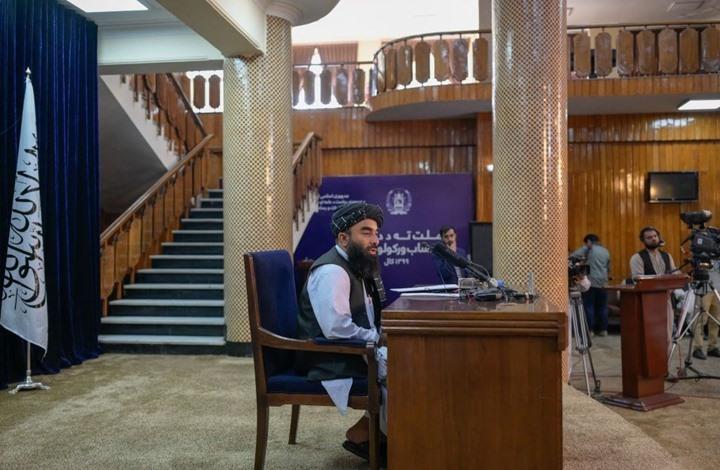 طالبان تقرر اعتماد دستور الحقبة الملكية مؤقتا