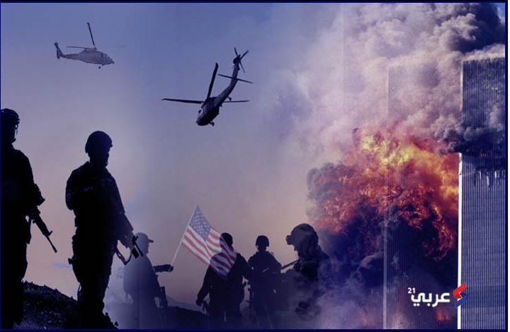 الإنفاق الأمريكي على الحروب بعد هجمات 11 أيلول (إنفوغراف)