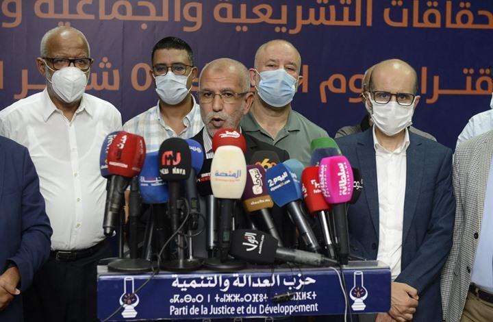 الأمانة العامة للعدالة والتنمية المغربي تعلن استقالة جماعية