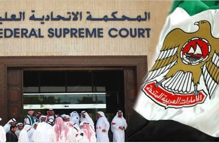 """السجن لثلاثة أشخاص في الإمارات بتهمة الانتماء لـ""""النصرة"""""""