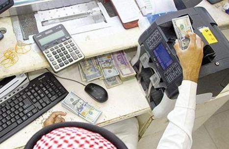 أرباح مصارف السعودية تتراجع 5% لـ 11 مليار دولار