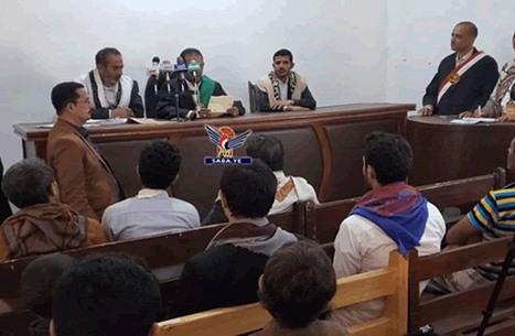 محكمة حوثية: الإعدام لترامب والملك سلمان ونجله محمد