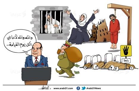 السيسي يحاجج المصريين..