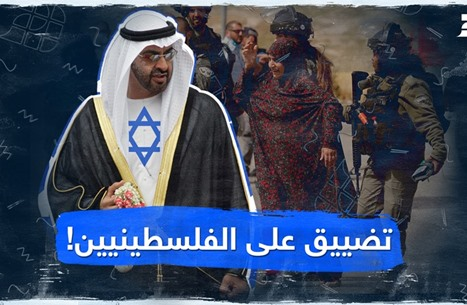 تضييق على الفلسطينيين!