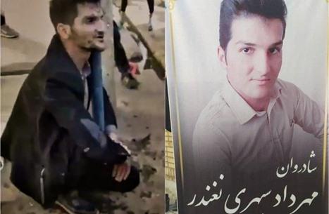 غضب في إيران إثر مقتل شاب جراء تعذيب الشرطة