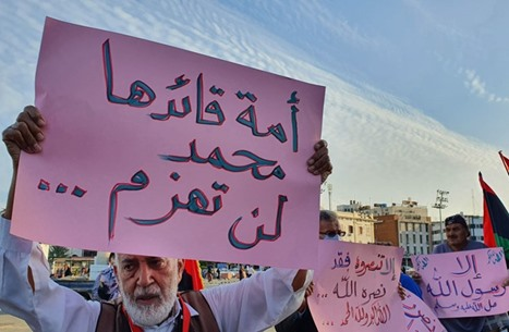 مسيرتان في اليمن انتصارا للنبي محمد بوجه الإساءة الفرنسية