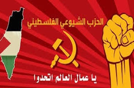 ماذا حدث حين سيطر الشيوعيون على اتحاد الكتاب الفلسطينيين؟