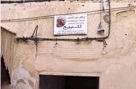 جدل بالمغرب بعد طرح منزل المؤرخ ابن خلدون للبيع