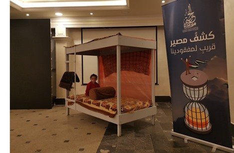 """مناشدات لحماس بـ""""يوم الأسير الأردني"""" لإدخالهم بصفقة الأسرى"""