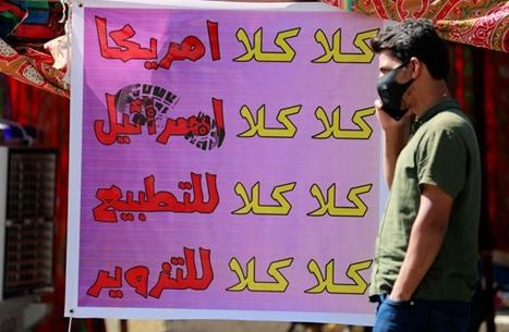 احتجاجات متواصلة بالعراق ولا جدول زمنيا لانتهاء إعادة الفرز