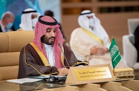 """انطلاق قمة """"الشرق الأوسط الأخضر"""" في السعودية"""