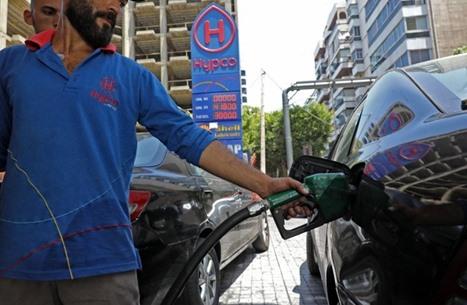 """هجوم """"سيبراني"""" يعطّل توزيع الوقود في إيران"""