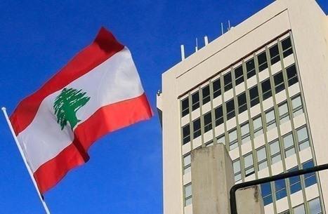 """السعودية تصنف جمعية لبنانية """"كيانا إرهابيا"""""""