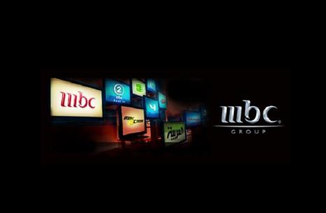 أنباء عن عزم MBC إغلاق مكاتبها بلبنان إثر تصريحات قرداحي