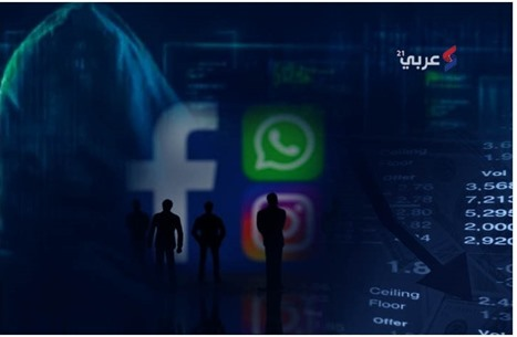 FT: حان الوقت للتفكير في عالم ما بعد فيسبوك