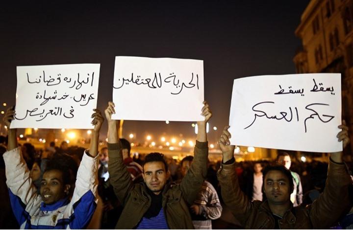 حملة لإلصاق تهمة قتل ثوار يناير بالإخوان وحماس