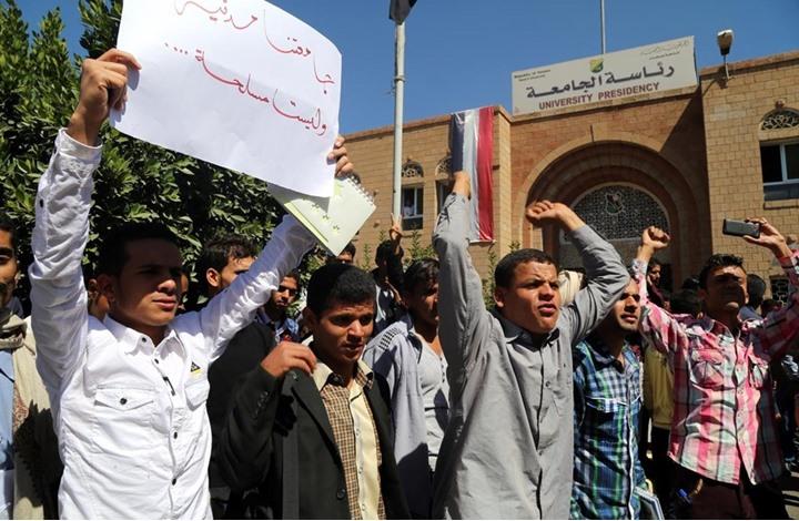 إدانات يمنية لطرد الحوثيين عائلات أكاديميين من سكنهم الجامعي