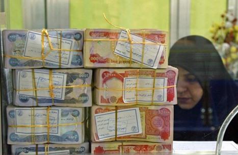 صندوق النقد يضع خطة لتحسين إيرادات العراق من الضرائب