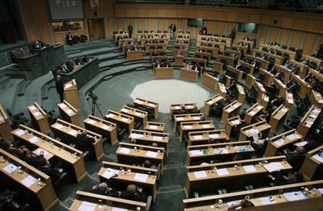 47 حزبا تخوض الانتخابات النيابية في الأردن.. فما حظوظها؟