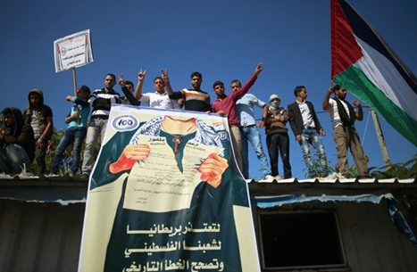 """دعوى قضائية فلسطينية ضد بريطانيا بسبب """"وعد بلفور"""""""