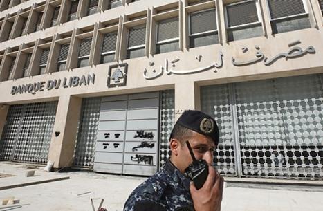 انسحاب شركة دولية لتدقيق ملفات مصرف لبنان يفاقم الأزمة
