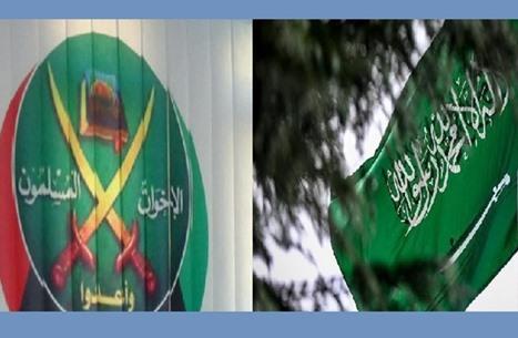 ماذا وراء اتهام هيئة كبار علماء السعودية للإخوان بالإرهاب؟