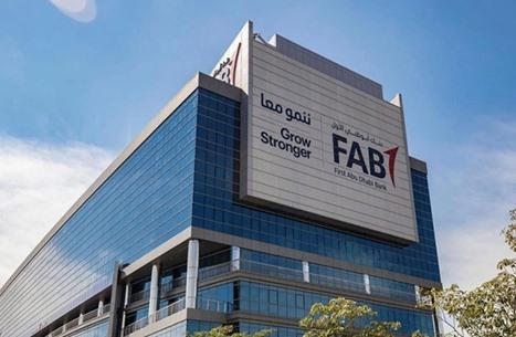 """قطر تبدأ إجراءات قانونية ضد """"بنك أبوظبي"""" في نيويورك"""