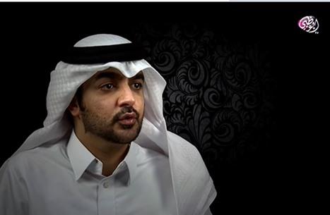 هيئة رسمية بريطانية تدين أبوظبي مجددا لبثها اعترافات مزعومة
